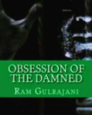 Rams Author Blog: A taster of obsession