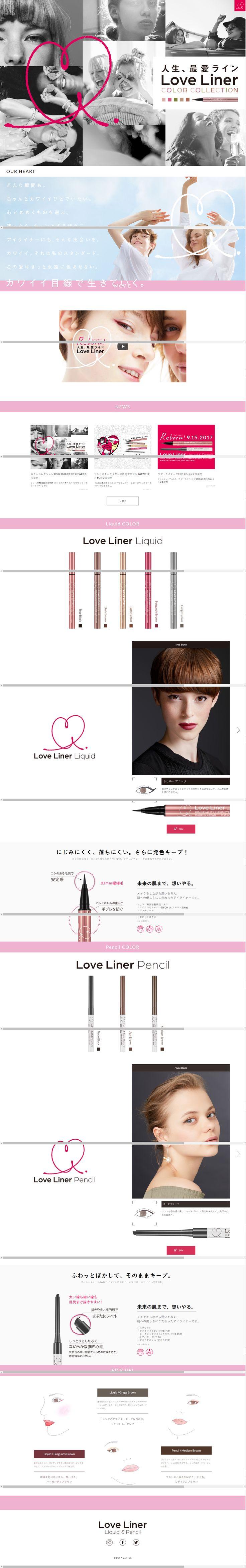 Love Liner ラブ・ライナー オフィシャルサイト