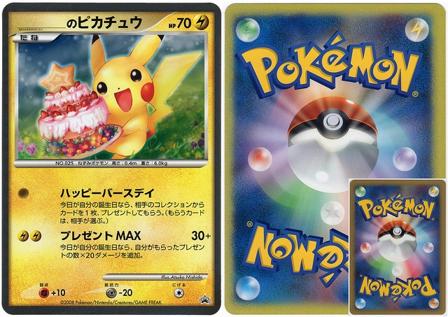 Best Pikachu pokemon card ideas – Birthday Pikachu Card