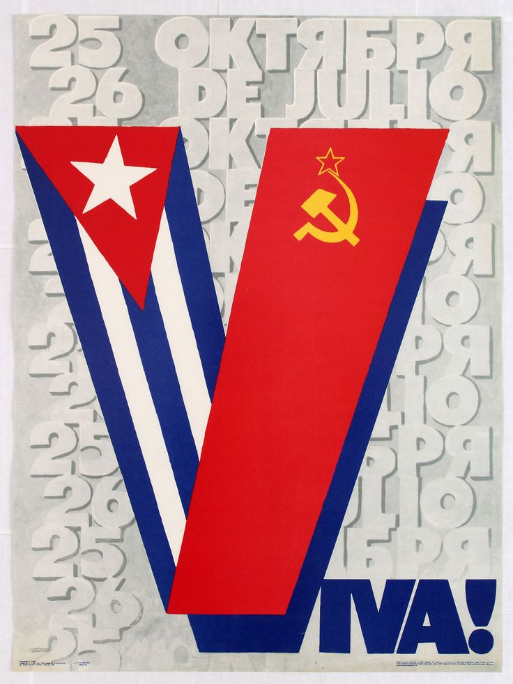 Propaganda soviet poster – Viva 25 October Poster celebrating the alliance between the USSR and Cuba. Country: Russia. Year: 1983. Artist: Unknown.