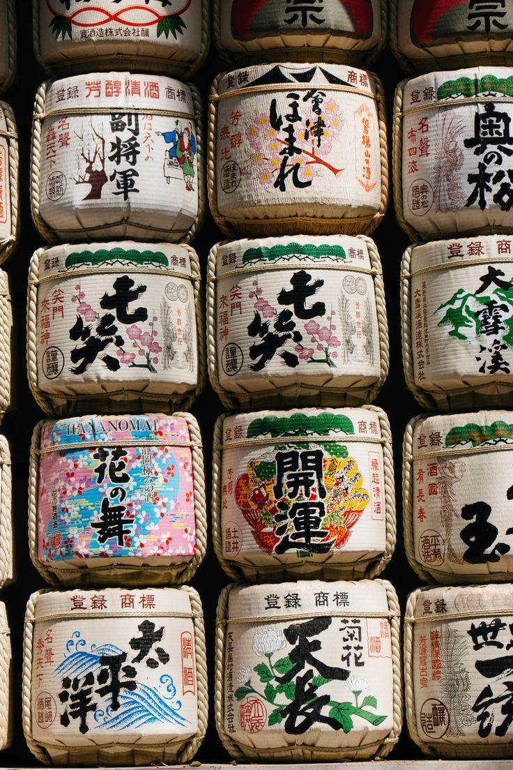 Sake-Fässer am Meiji-Schrein: Der Meiji-Schrein in Tokyo ist eine der beliebtesten Sehenswürdigkeiten in Tokyo. Dort kannst Du auch echte japanische Hochzeiten sehen!