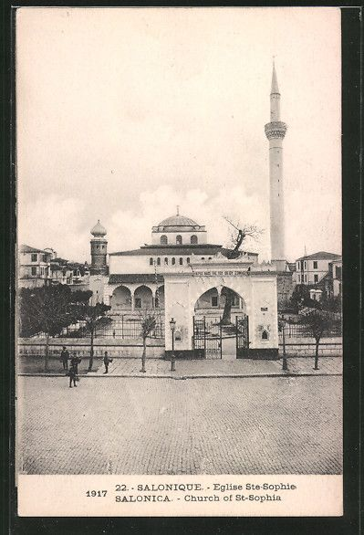 old postcard: AK Salonica, Church of St. Sophia