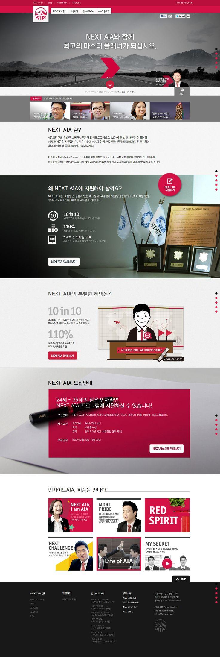 디카페인 웹사이트 - Next AIA