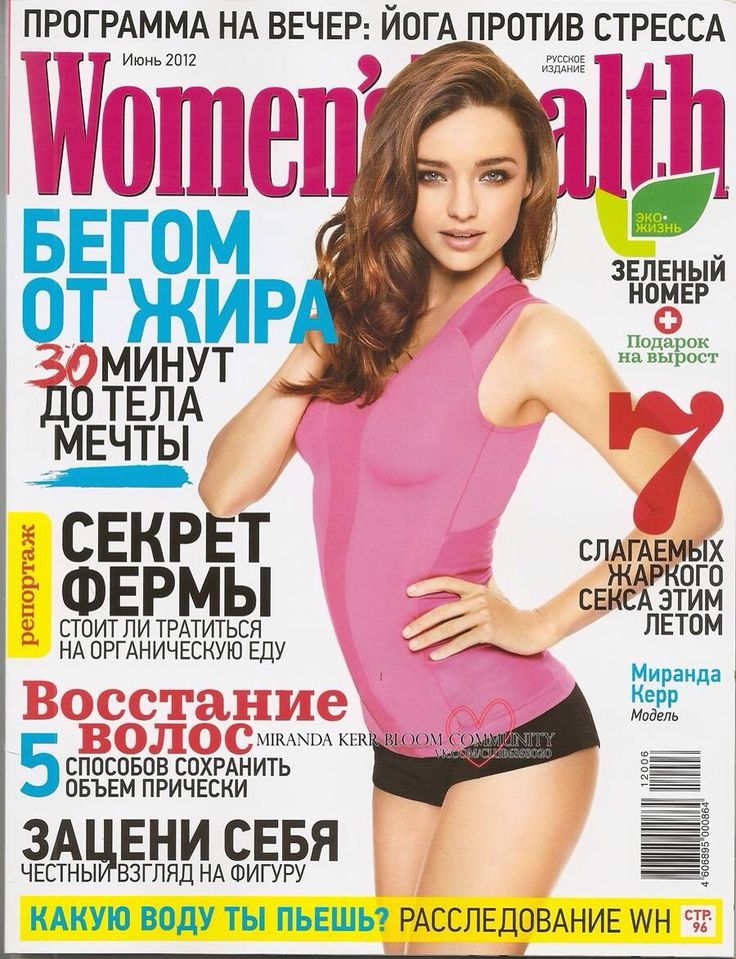 1203 best Miranda Kerr images on Pinterest   Good looking women ...
