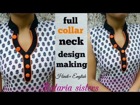3f7a6b131 Full collar neck design in easy way - YouTube | Sewing patterns in ...