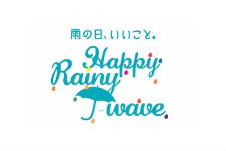 雨の日にラジオを聞くと「いいこと」が 電通とJ-WAVE、放送連動型O2Oサービスを開始