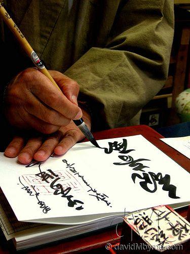 Script writer outside the Ginkaku-ji temple, Kyoto, Japan      By David M Byrne