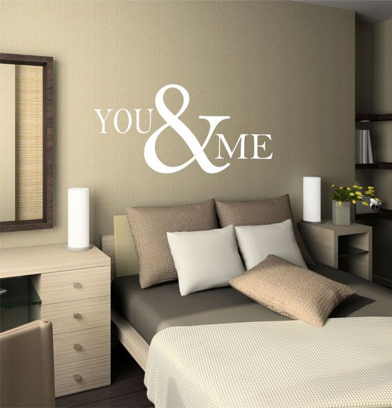 You and Me Wall Decal - Mr & Mrs Decal - Just Married Bedroom Wall Decal - Wall Quotes - Wall Decor - Vinyl Lettering - Love Wall Decal