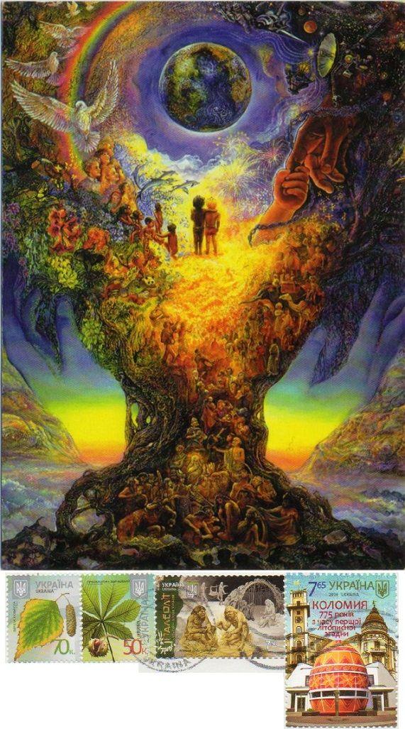 UA-1539746 - Arrived: 2017.03.17   ---    Josephine Wall - Millenium Tree (Tree of Peace)