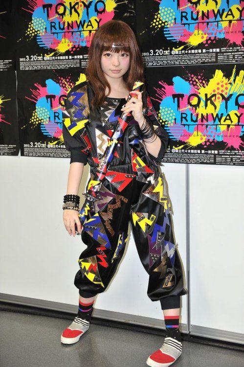 Kyary Pamyu Pamyu (J-Pop Star)