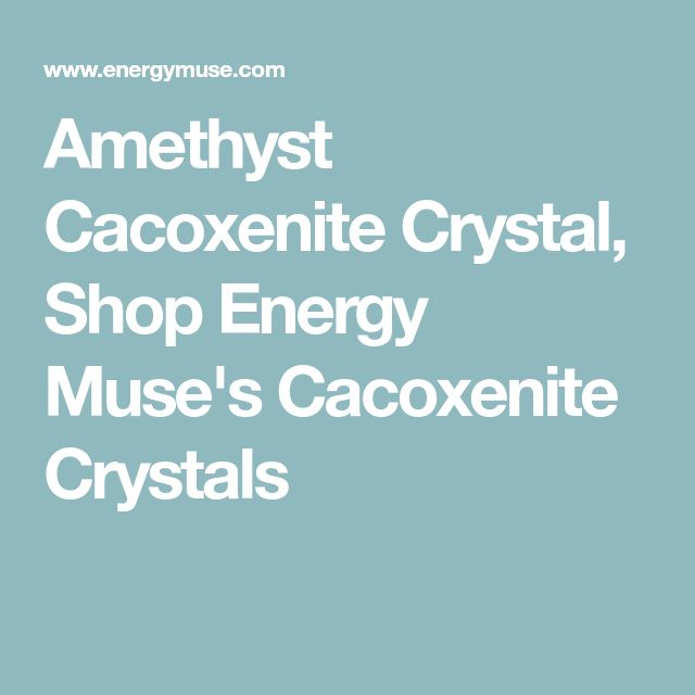 Amethyst Cacoxenite Crystal, Shop Energy Muse's Cacoxenite Crystals