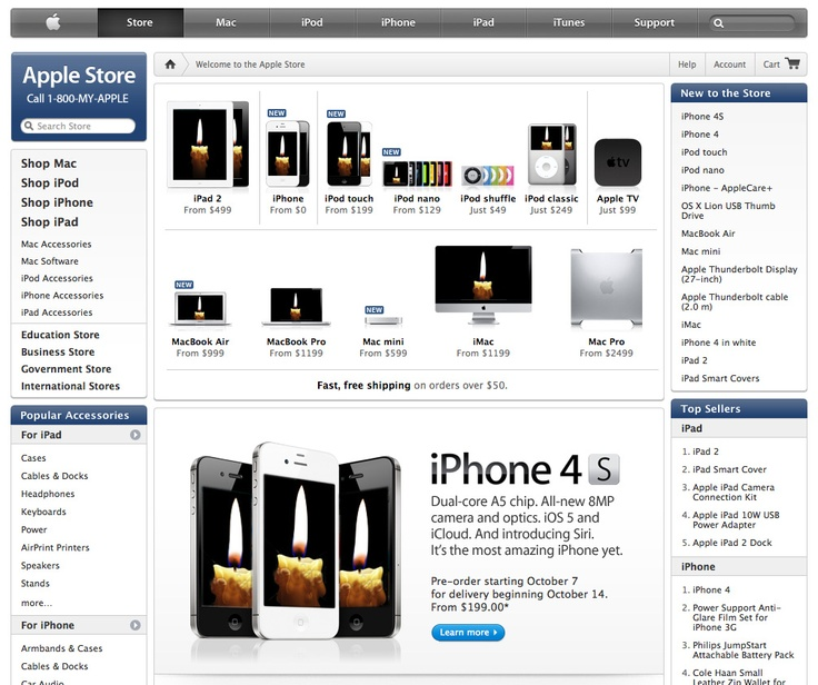 iStore tribute by Voppa