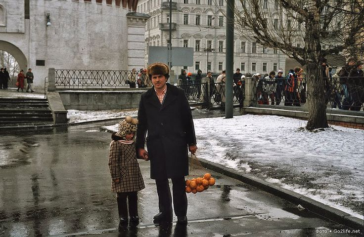 Moscow 80s