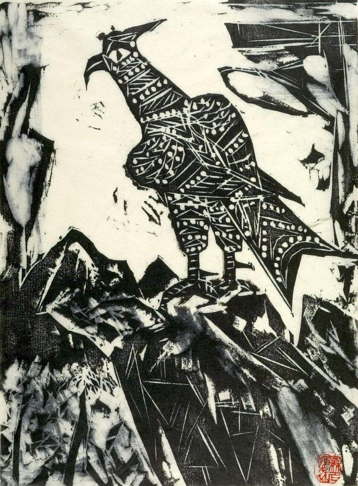 Munakata Shiko: Bird, Shôwa period, dated 1962 - Harvard Art Museum
