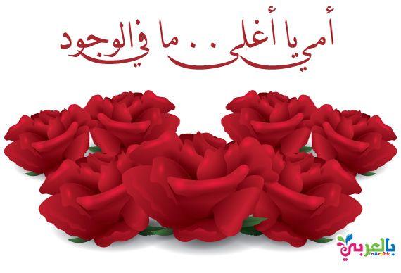بطاقات المعايدة وتهنئة العيد شاركها مع العائلة والاصدقاء Eid Mubarak Card Mothers Day Cards Mothers Day Crafts For Kids Mothers Day Crafts