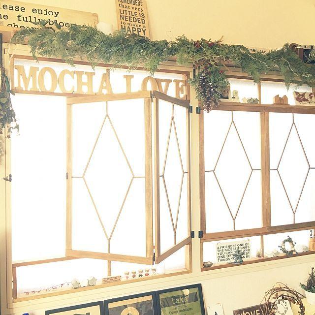 日本の住宅の窓枠はシンプルなものが多いです。一方海外の住宅は装飾のある窓枠が主流です。窓枠を変えるのは本格的なリフォームが必要と思う方が多いかと思いますが、DIYで理想の窓枠にしている方も多数います。窓枠のDIYでお部屋の印象を変えた実例をご紹介します。
