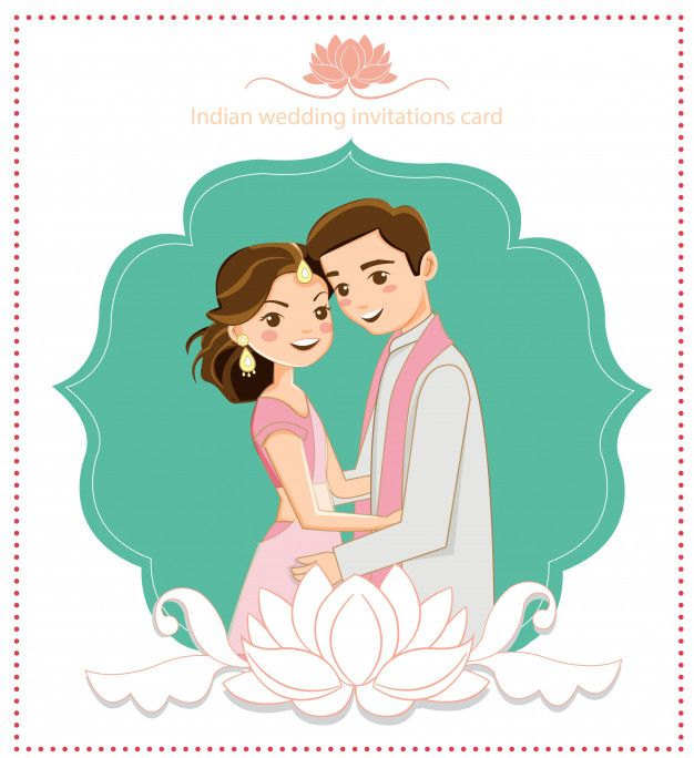 Cute Indian Couple For Wedding Card Indian Wedding Cards Indian Wedding Invitations Wedding Card Design