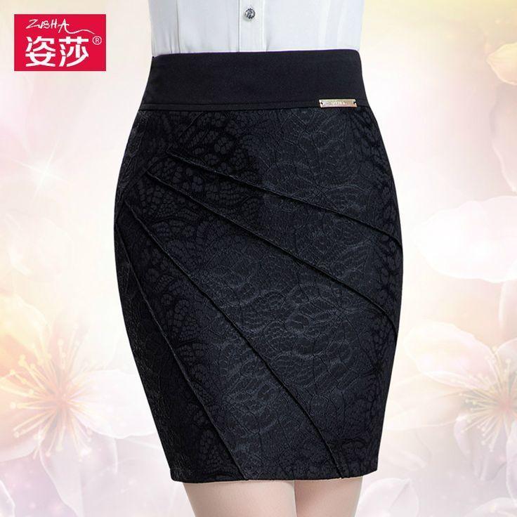 f8b9b50cf Modelos de falda lapiz | moda chip | Faldas tubo, Faldas y Falda modelo
