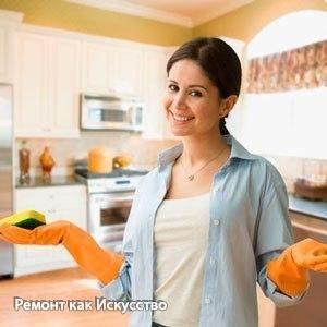 """Полезные советы. Сохраните, чтобы не забыть!  1. Если вы случайно испачкали руки клеем """"Момент"""", то снять его можно при помощи маргарина. Для этого нужно намазать грязное место и подождать несколько минут.  2. Если вы хотите, чтобы в вашей квартире был приятный запах, проварите несколько минут в воде лимонные корки.  3. Для того, чтобы убрать известковый налет около крана, нужно протереть это место теплым уксусом.  4. Для того, чтобы кухонные полотенца хорошо отстирались, их нужно замочить…"""