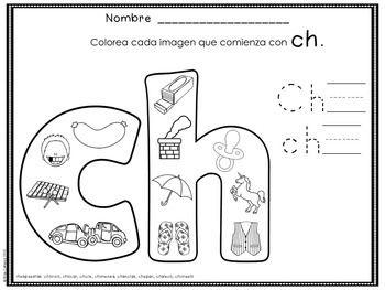 SONIDOS INICIALES 2 - Trabajos de aula para el abecedario en Español. Estas paginas del alfabeto incluyen trabajos para todos los consonantes y los dos dígrafos : ll y ch