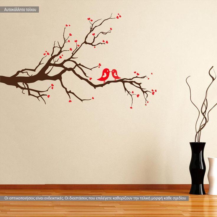 Ερωτευμένα πουλιά (Καφέ - Κόκκινο),  αυτοκόλλητο τοίχου,19,90 €,https://www.stickit.gr/index.php?id_product=948&controller=product