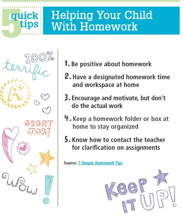 how to help your kids with homework If your child is like most, doing homework can be a chore completing homework is often the last thought on their minds after being in school all day long most children, and teens especially, develop poor homework and study habits, from watching tv to texting while doing homework.