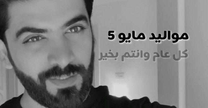 Fahad Almohaisn فهد المحيسن On Instagram م ختلفين في كل شيء بـ إحساسهم بـ عطائهم بـ نبضهم يسكن الجمال كل تفاصيلهم صوتهم لحن وكلامهم حديث وإبتسامت