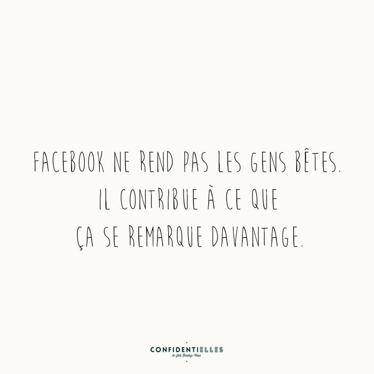 Mot de Facebook - Confidentielles