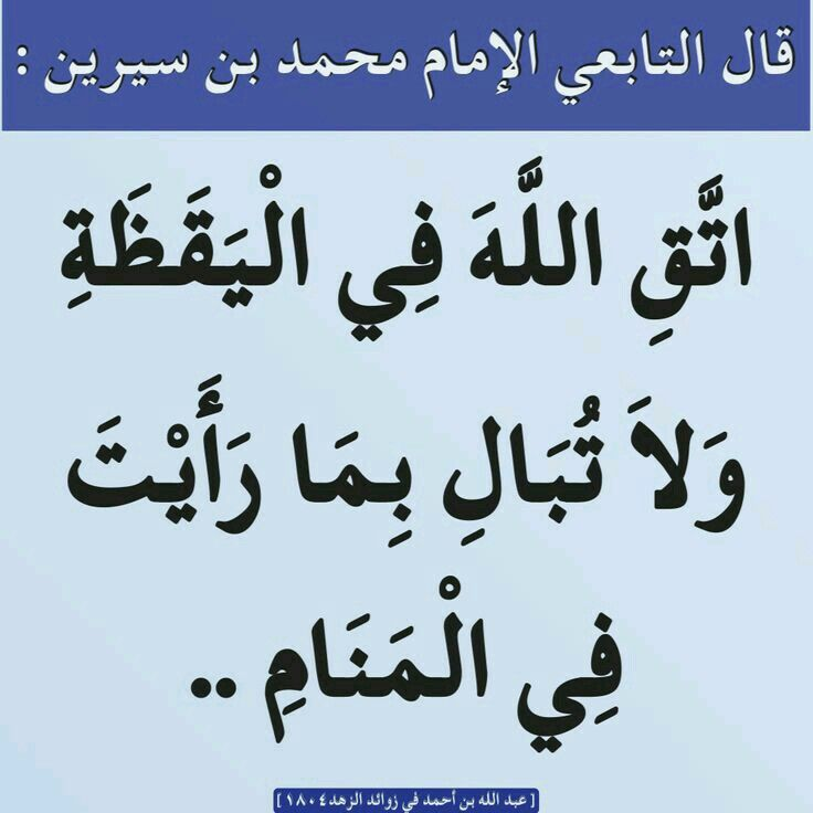 Pin By Anne On I Ask For Forgiveness From The Mighty Allah In 2020 Islam Facts Islamic Information Asking For Forgiveness