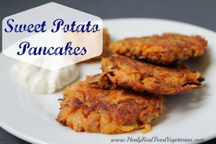 These sweet potato pancakes are so tasty! They would be a fun snack or appetizer to serve at a party or a nice alternative potato pancake to serve for Jewish holidays.