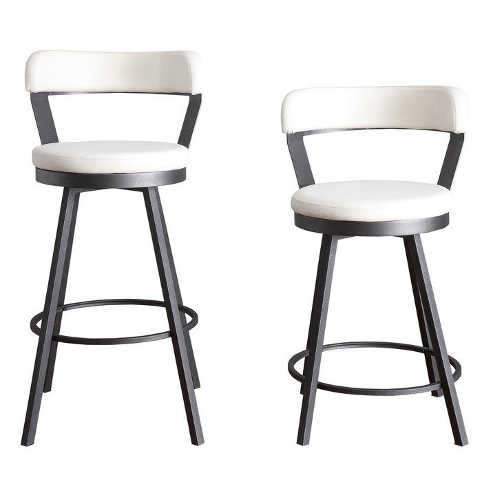 Laub Swivel Counter Bar Stool Bar Stools Swivel Bar Stools