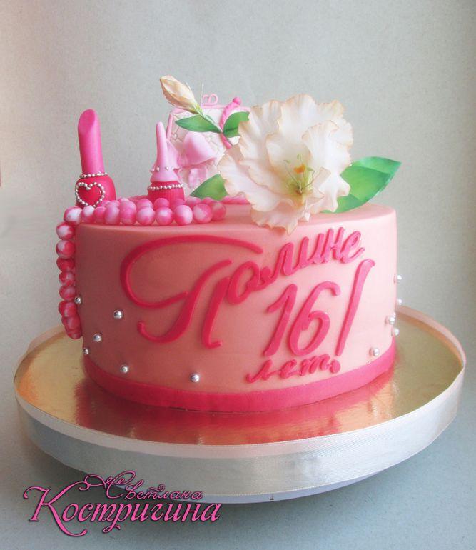 торт для девушки на 16-летие