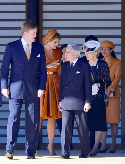 Dutch royal couple welcome event, also Masako attendance