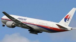 Search MH370
