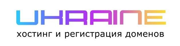 регистрация доменов за 3