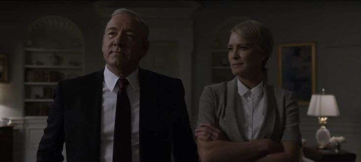 The House Of Cards Season 5 release date with be May 30 2017