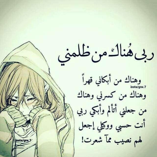 Pin By يحيي ابو On يارب والله تعبت Male Sketch Male Insta
