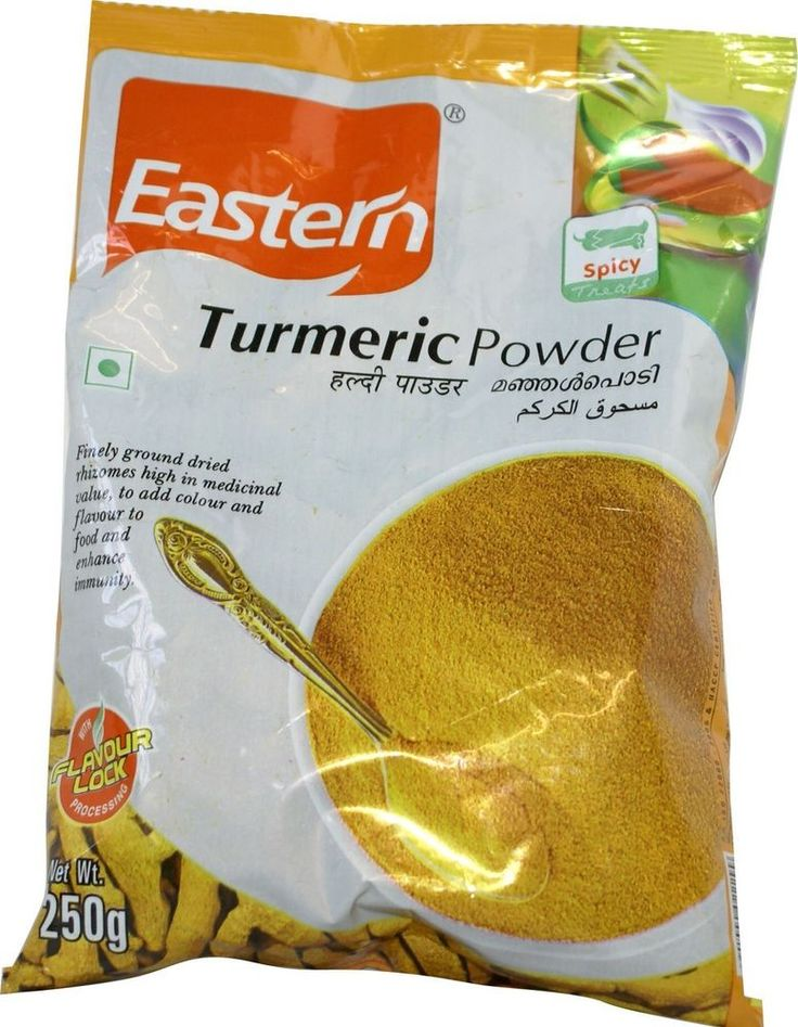 Turmeric Powder 250 gms (8.8 oz), Best Quality, 100% Pure - Free Shipping  #Eastern