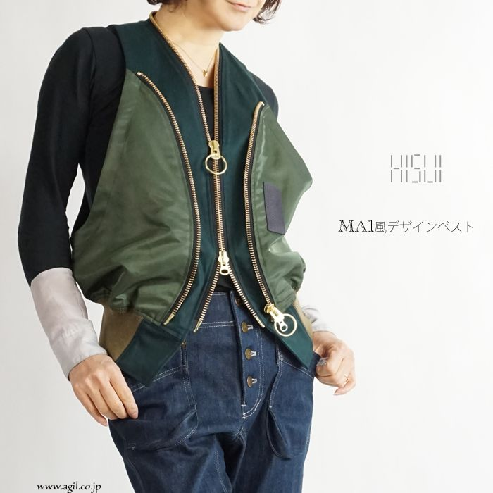 HISUI(ヒスイ) ジッパーベスト ジレ MA1風デザイン カーキ系 レディース 送料無料