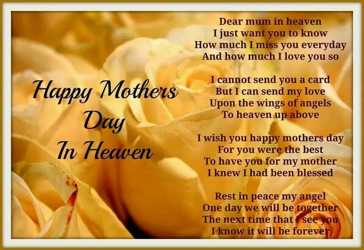 Happy Mother's Day In Heaven. I love & miss you so much. It helps knowing you are happy with Jesus though & having no more pain. We'll be together in Heaven in His timing.  ~Petrina~ XOX