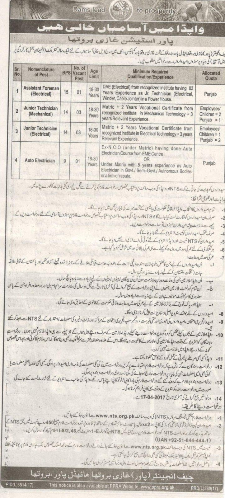 To Download Application Form :  Click Here  Last Date For Application Submission:  Monday 17th April 2017  Test Date:  Will be Announced Soon  Content Weightages  Sr #  Post Name  Post Related  General Knowledge  English  Islamic Studies  Pak Studies  1  Assistant Foreman(Electrical)  20%(DAE Electrical)  20%  20%  20%  20%  2  Junior Technician (Mechanical)  20%(Vocational Certificate Mechanical)  20%  20%  20%  20%  3  Junior Technician (Electrical)  20%(Vocational Certificate Electrical)…