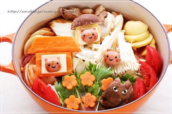 Three Little Piglets NABE.