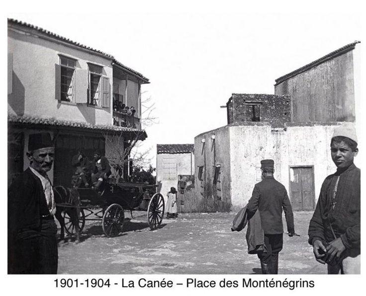Χανιά. Πλατεία Μαυροβουνίου. 1900 περίπου. Φωτογραφικό Αρχείο του συνταγματάρχη Émile Honoré Destelle. Δημοσίευση Ελένης Σημαντήρη.