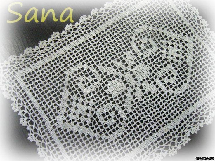 Салфетка большая прямоугольная - Творческая мастерская SANA - Творческая мастерская SANA (Вязание)