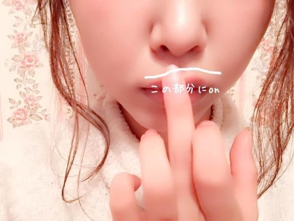 新たな美人の定義!「鼻下チーク」で石原さとみちゃん顔をGETせよ... | anna さんの記事詳細 | SIGN(サイン)