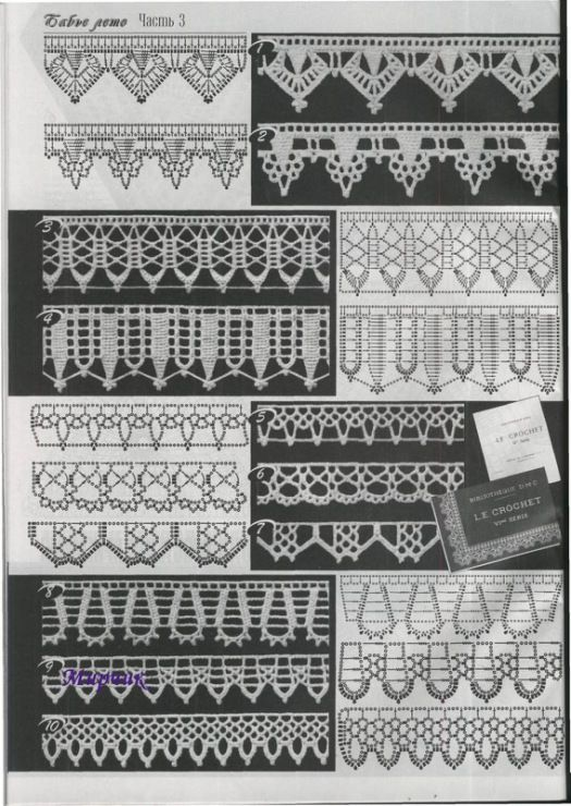 Gallery.ru / Фото #78 - образцы вязания - angebaltik