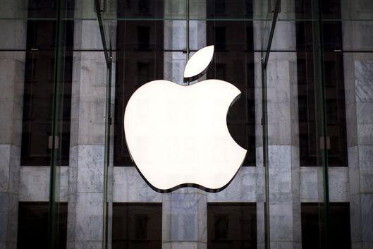 "Apple Usung ""Sistem Keamanan iPhone"" yang Lebih MANTAP pada Model Baru"