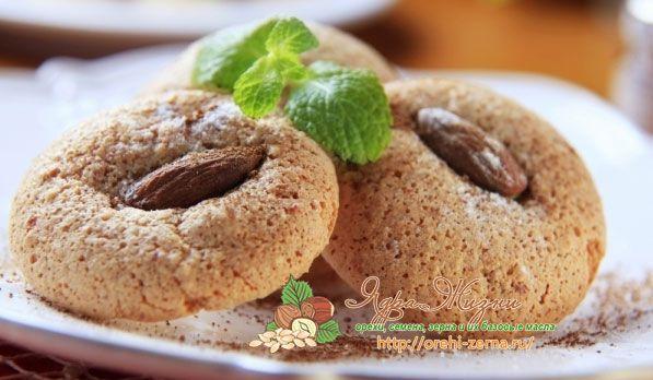 Рецепт печенья Воздушное из миндальной муки - как приготовить печенье из миндальной муки Воздушное, легкий рецепт приготовления в домашних условиях.
