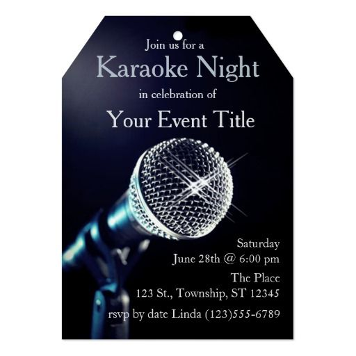 Adult's Karaoke Party Custom Invitation