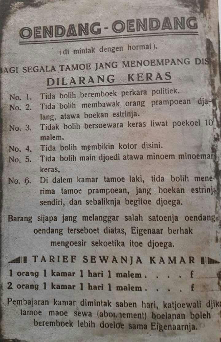 Tata tertib yang dipasang di hotel-hotel Surabaya tahun 1930an